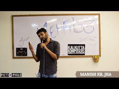 Fursat Kahaan Humko | Manish Kumar Jha | Ghazal | Mehfil-3 | Kalkutta Komposers