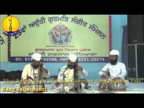 Jawaddi Taksal : B. Baljit Singh & B. Gurmeet Singh ji Delhi Vale : Raag jaijawanti : AGSS 2014
