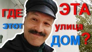 "АНАПА 🌞 Домофонные ключи 🗝️🗝️🗝️ Фирма ""АРКОНА"" переехала на улицу Крылова, 17 ?"