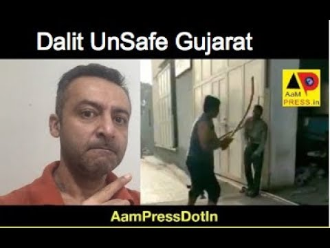 Dalit Unsafe Rajkot Gujarat ..Humanity Shamed