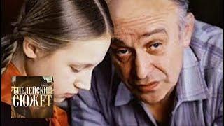 """Ролан Быков. """"Чучело"""" / Библейский сюжет / Телеканал Культура"""
