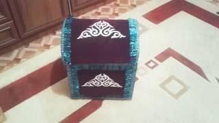 сундук из коробки
