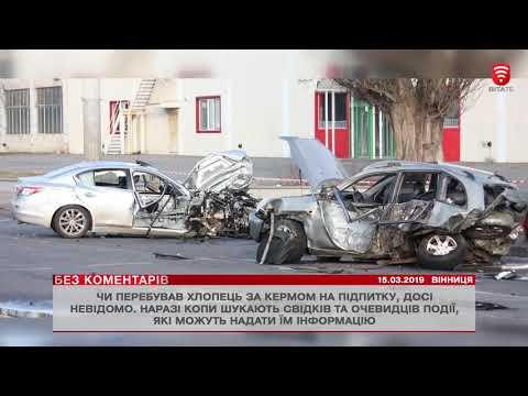 Телеканал ВІТА - БЕЗ КОМЕНТАРІВ: Телеканал ВІТА - БЕЗ КОМЕНТАРІВ 2019-03-15_2