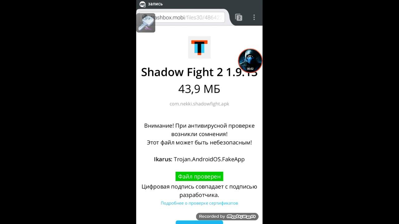 Shadow fight 2 1. 9. 13 как взломать (актуальная версия) youtube.