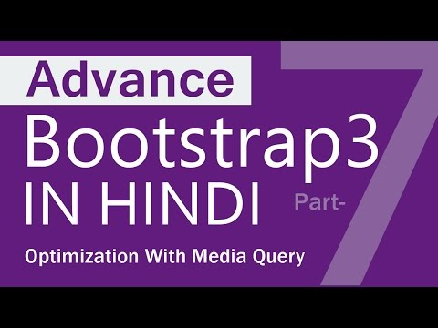 Advance bootstrap3 tutorials in hindi part07 | Responsive Optimization with CSS3  Media Query