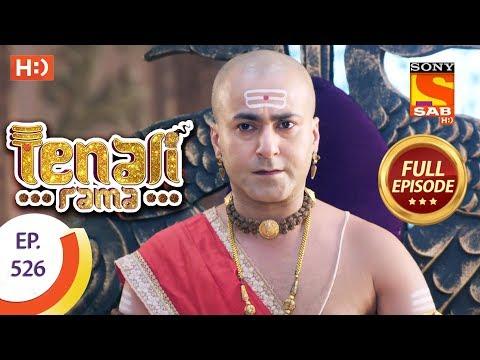 Tenali Rama - Ep 526 - Full Episode - 9th July, 2019