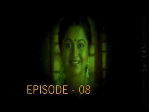 Chithi 1 – Episode 08