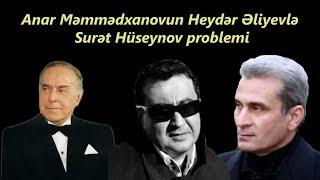 Anar Məmmədxanovun Heydər Əliyevlə Sürət Hüseynov problemi...