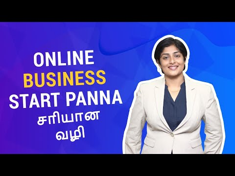 How to do Digital Marketing in Tamil for Business owners | How to go online