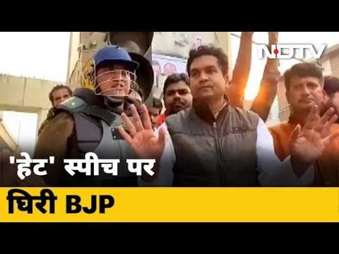 Delhi: अपने नेताओं