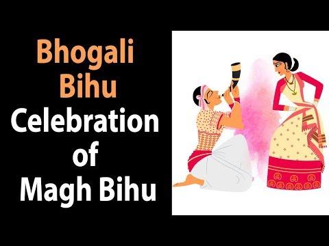 Bhogali Bihu - Celebration Of Magh Bihu | Assamees Traditional Festival | Artha - Amazing Facts