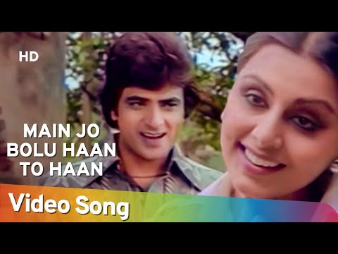 Download Main Jo Bolu Haan To Haan   Priyatama (1977)   Jeetendra   Neetu Singh