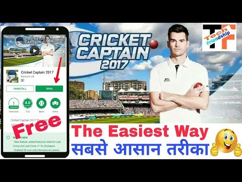 How To Download | Cricket Captain 2017 | For Android | Free | Download In Only 1 Easy Step