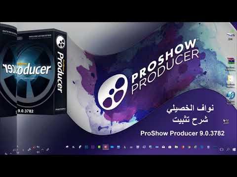 Proshow Producer 9 0 3782 كامل Youtube