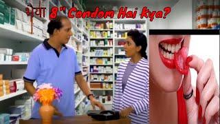 8 इंच कंडोम Non veg jokes adults shayari
