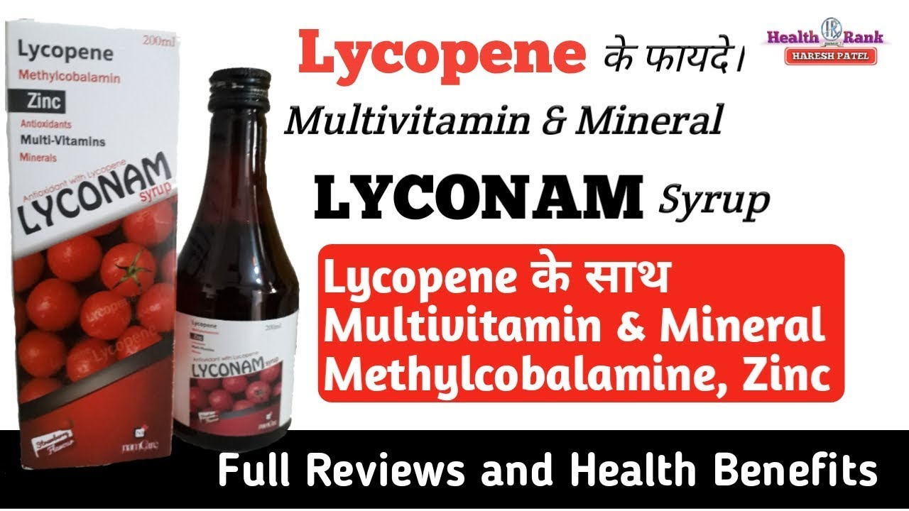 Lycopene Multivitamin And Multimineral Syrup Review Health