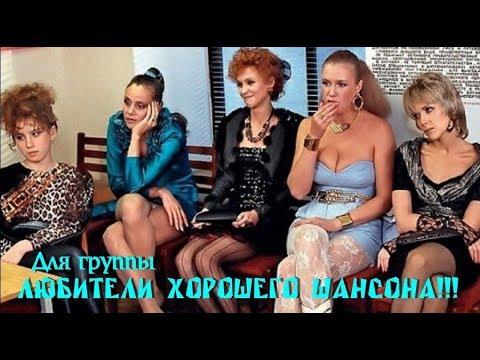 Сосущие Девочки