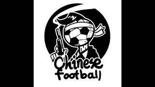 Chinese Football - 守门员 (Goalkeeper)