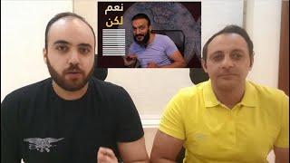 الرد على حلقة حرب اكتوبر لعبد الله الشريف  !!!