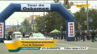 Международная велогонка Tour de Oskemen прошла в Усть-Каменогорске