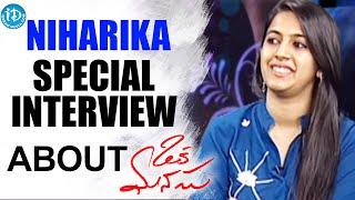 niharika-special-interview-on-oka-manasu-movie-release-naga-shourya-rama-raju