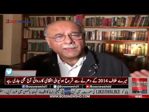 Najam Sethi To Take Legal Notice Against PCB AS Reject Expenditure Reports