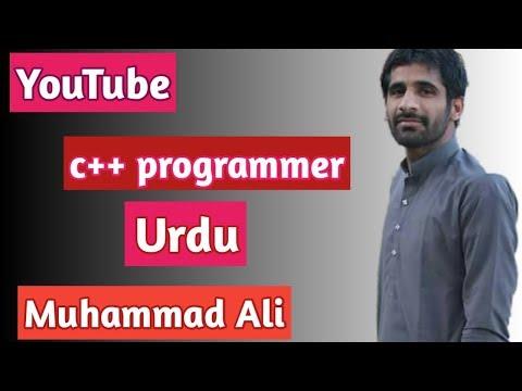 C++ Programming Tutorials    While loop    Muhammad Ali    thumbnail