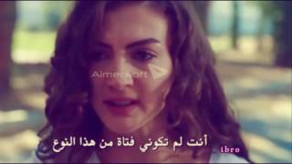 نازلي و سافاش _ده مش حبيبي _ شيرين عبد الوهاب