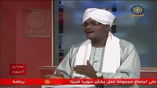 لقاء مع مستور محمد احمد من حزب المؤتمر السوداني