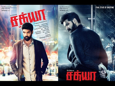 Sathya 8th Day Box Office Collection