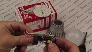 Тест светодиодных ламп Е27 2 из 20 Экономка 10W(Читайте полную версию статьи на нашем сайте http://www.ledlamp.com.ua/public/test-svetodiodnyh-lamp-E27-Economka/ Интернет-магазин светод..., 2015-01-30T18:04:09.000Z)