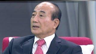 十點上新聞》獨家專訪王金平! 首度表態參選2020總統《完整版》