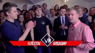 VyshkaRhymes#3: Ардашир vs КлЁstov