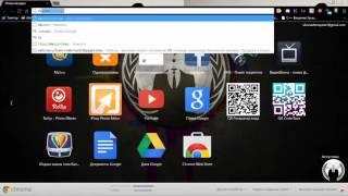 """Видео урок: Как скачать видео с таких сайтов как """"YouTube, Vk,  Odnoklassniki,  и так далее..."""