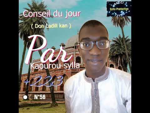 Download Nyokon kanou allah kama