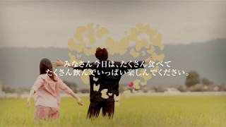 披露宴オープニング映像サンプル 「Flower Wedding」