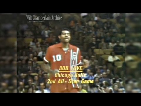 Bob Love 8pts, 6reb (1972 NBA ASG Highlights)