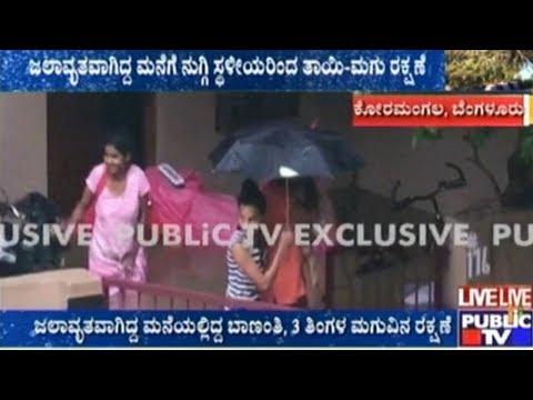 Heavy Rains In Bengaluru: Infant And Mom Rescued In Koramangala