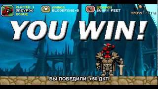 Spacebar Clown [RU translation with Subtitles - by MK for Wowlol.ru]