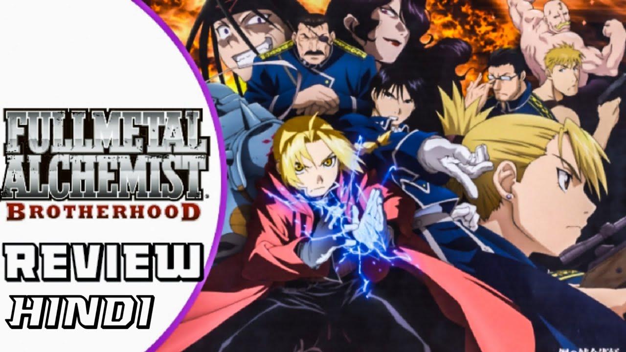 Fullmetal Alchemist Brotherhood Review in Hindi - YouTube