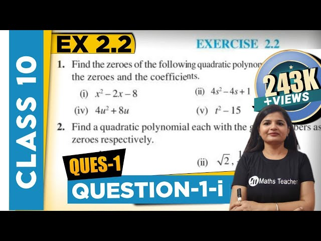 Polynomials | Chapter 2 Ex 2.2 Q - 1 (i) | NCERT | Maths Class 10th