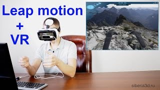 Leap motion + очки VR. Может ли Leap заменить Oculus Touch или Razer Hydra?