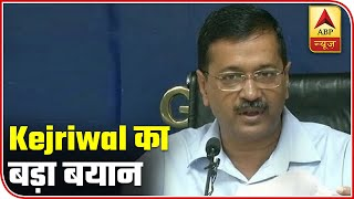 Delhi Polls: All they want is to defeat me says, Kejriwal