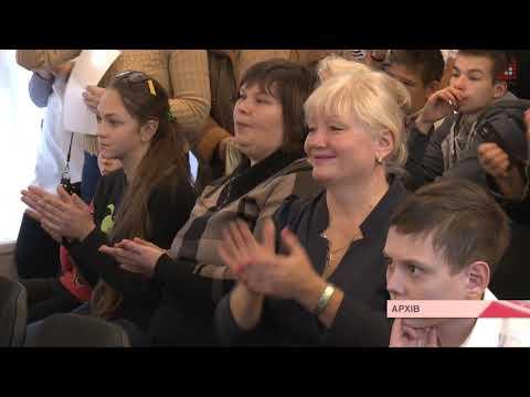 Телеканал «Дитинець»: 15 квітня у Чернігові відбудеться 2 Інклюзивний обласний конкурс «Космічні мандри у майбутнє»