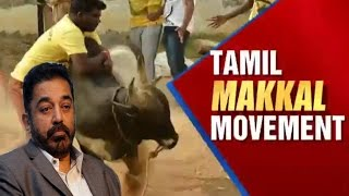 Kamal Haasan Is Also Expected To Join The Protest Over Jallikattu