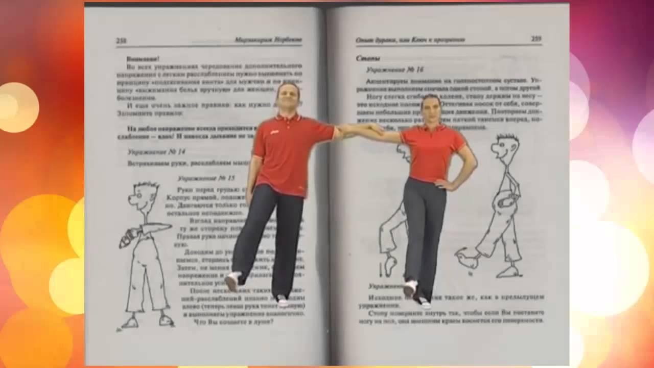 лечение при растяжении связок плеча локтевого сустава и лучезапястного