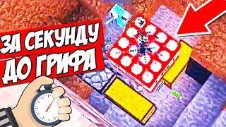ГРИФЕРИМ СПРЯТАННЫЕ ДОМА На Анархии - Хардкорный гриф шоу