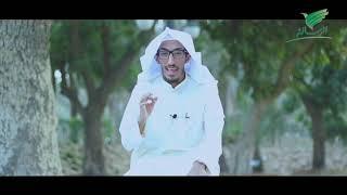 ثواني معدودات ومن جانب العفو   مع أ ٫ محمد الكثيري