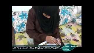 بعد ليلة زفافها فتاة يمنية تتعرق دما و دموعها حجارة