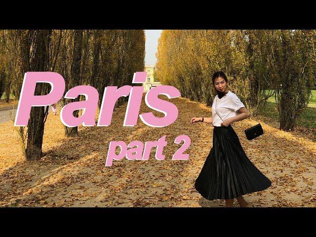 Paris Part 2 by Alex Gonzaga